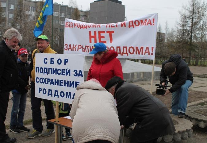 Жители Коряжмы выйдут на митинг в защиту роддома