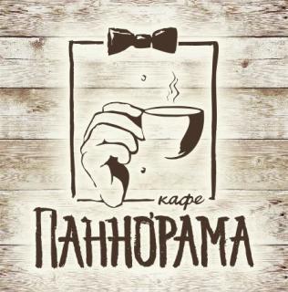 Паннорама, Кафе