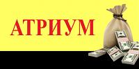Атриум, Микрофинансовая организация