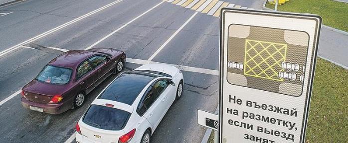 Серию новых дорожных знаков вводят в России