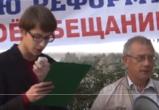 """""""В отставку правительство Медведева !"""": на митинге в Коряжме приняли жесткую резолюцию (ВИДЕО)"""
