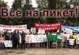 Пикет против свалки планируют организовать в Коряжме 13 октября (ВИДЕО)