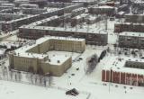 """Прогноз погоды на выходные: в Коряжме снегопад и стабильный """"минус"""""""
