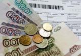 Коряжемцев заставят платить ЖКХ по повышенным почти на 10% тарифам (ФОТО)