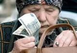 """Бабушку в Коряжме """"развели"""" на несуществующий долг"""