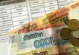 Коряжемцев заставят заплатить за всё: ЖКХ подорожает почти на 10% (ВИДЕО)