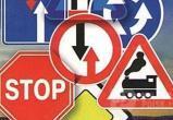 Важное напоминание для автолюбителей: новые изменения в ПДД