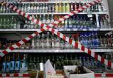 За продажу алкоголя в 8 утра коряжемка может заплатить крупный штраф