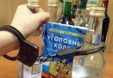 За грабеж придется отвечать 24-летнему котласскому отморозку: бутылка алкоголя оценена в 4 года колонии