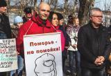«Поморье – не помойка!» Акция протеста в Коряжме