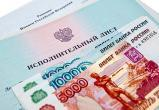 С лишенного родительских прав отца взыскали свыше 200 тысяч рублей