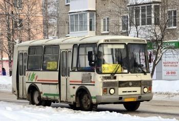 Важно! Из-за холодов отменена часть рейсов в Котлас и Сольвычегодск